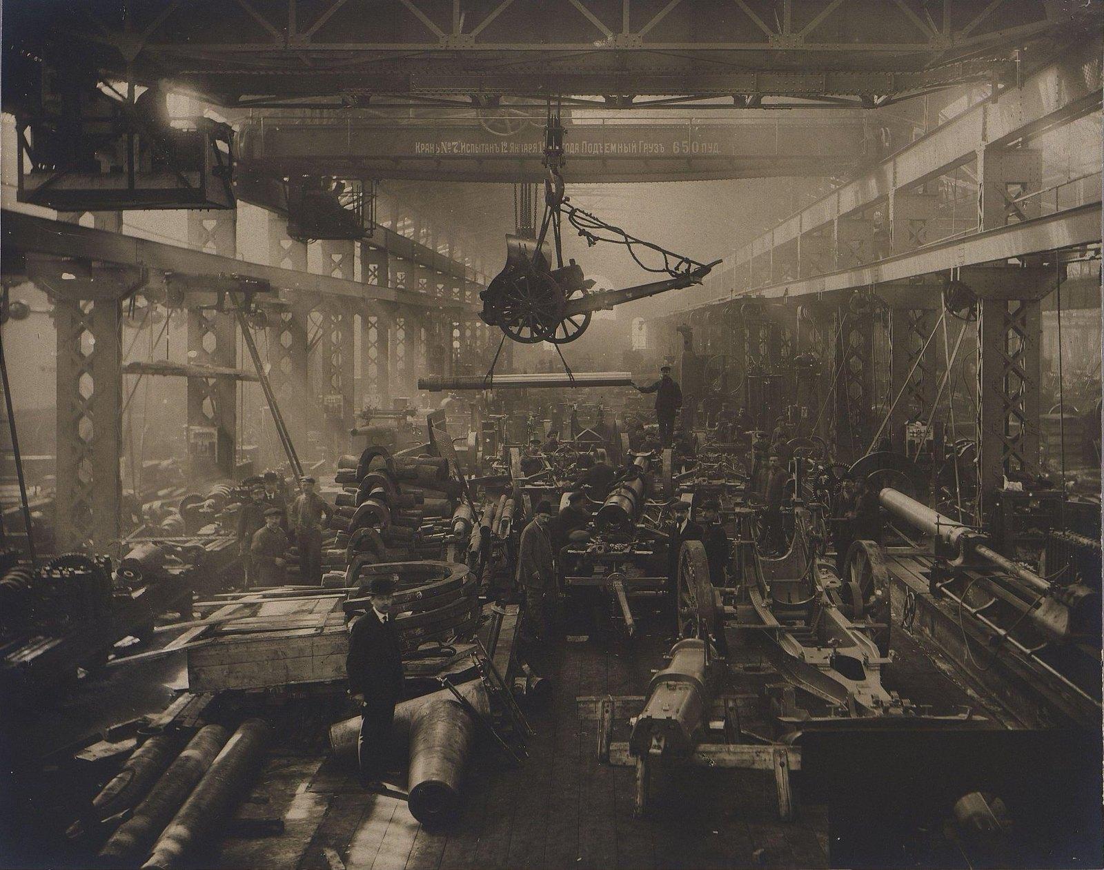 Пушечная мастерская. Средний пролёт