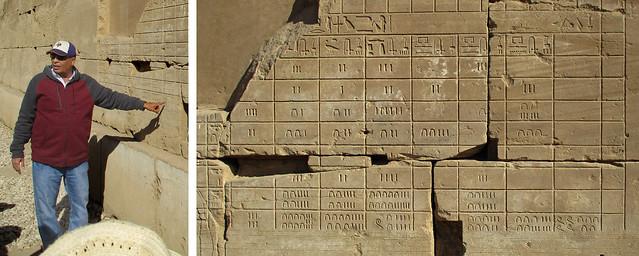 Karnak-32