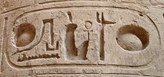 Karnak-23