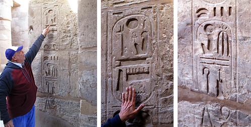 Karnak-13