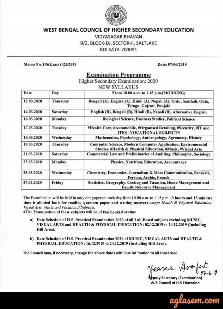 West Bengal Board HS Routine 2020
