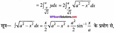 MP Board Class 12th Maths Important Questions Chapter 8 समाकलनों के अनुप्रयोग img 24