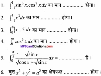 MP Board Class 12th Maths Important Questions Chapter 8 समाकलनों के अनुप्रयोग img 1