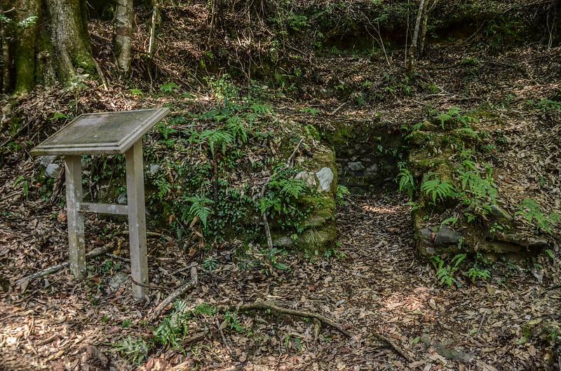 木炭窯遺址 (2)