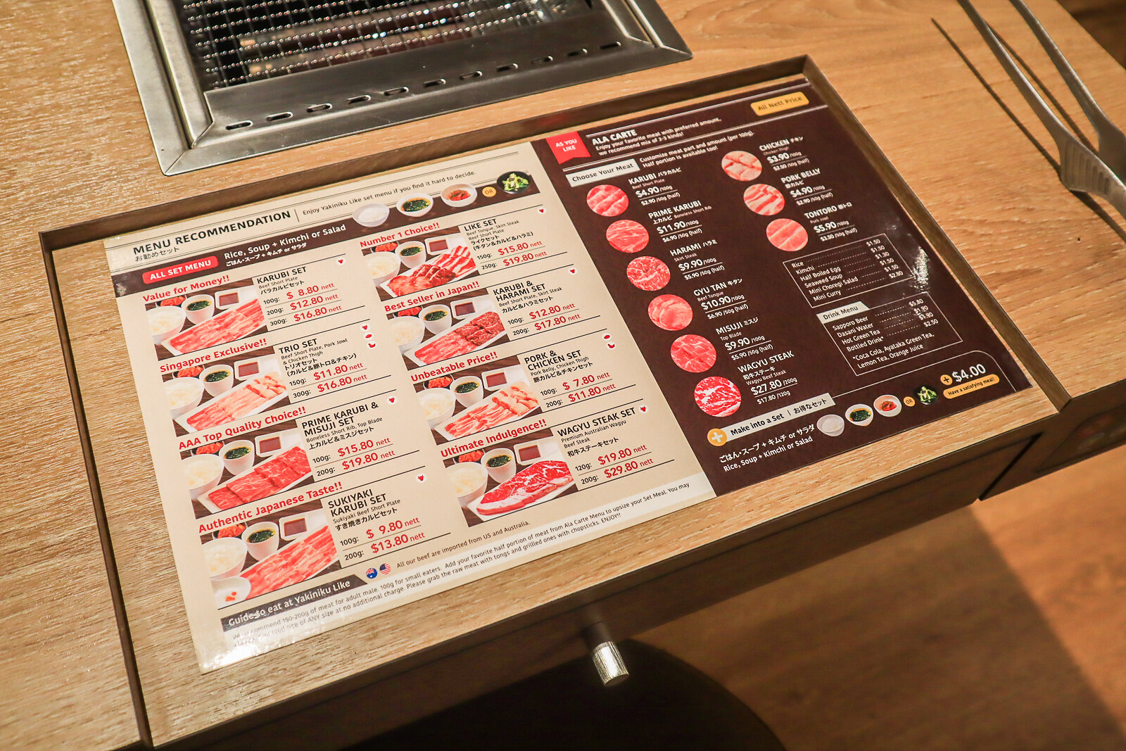 yakiniku like menu