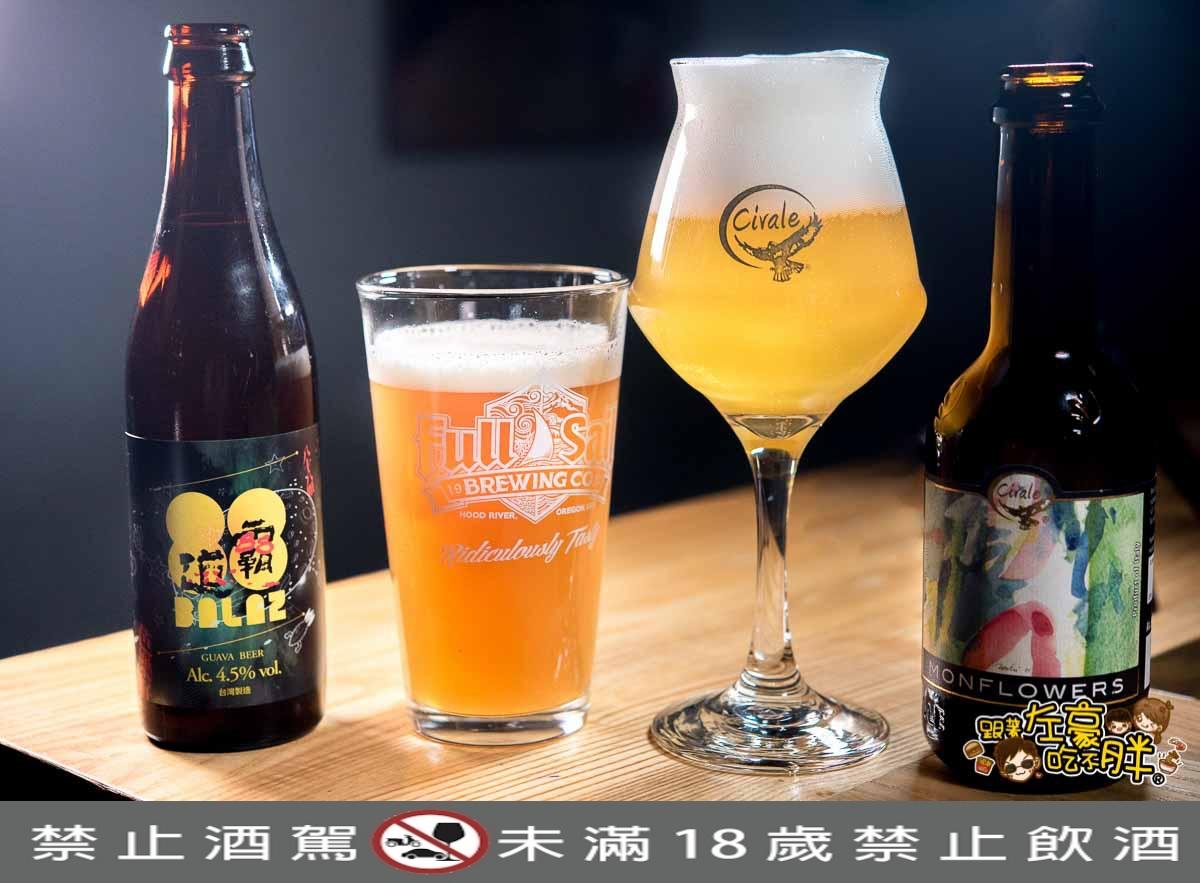 小酌fewdrink 精釀啤酒bar-57 酒標