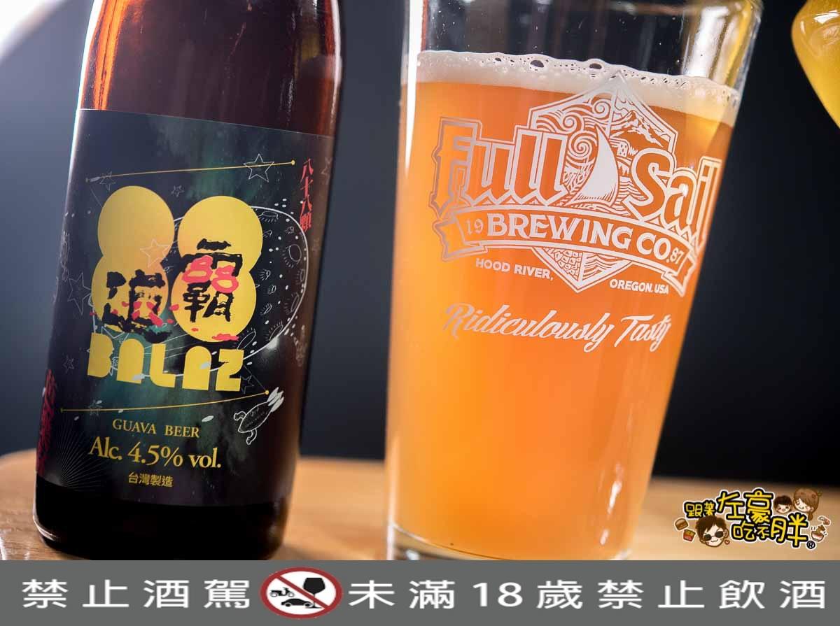 小酌fewdrink 精釀啤酒bar-55 酒標