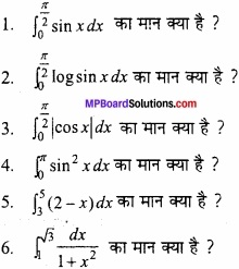 MP Board Class 12th Maths Important Questions Chapter 8 समाकलनों के अनुप्रयोग img 5