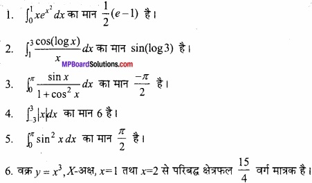 MP Board Class 12th Maths Important Questions Chapter 8 समाकलनों के अनुप्रयोग img 3