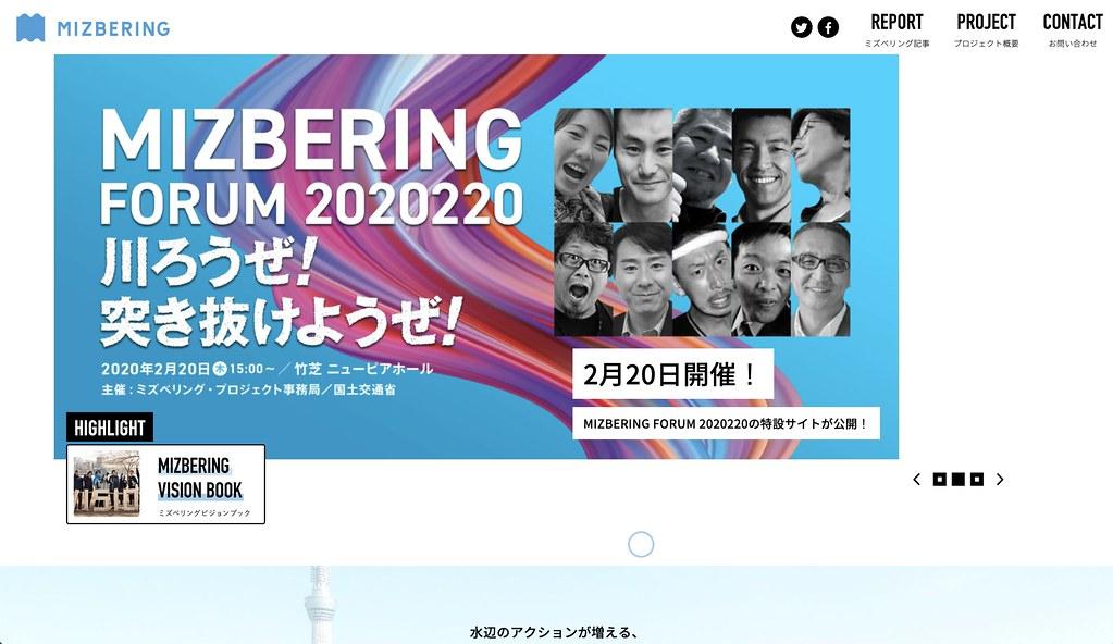 スクリーンショット 2020-02-04 17.35.20