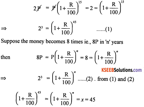1st PUC Basic Maths Question Bank Chapter 8 Simple Interest, Compound Interest and Annuities - 8