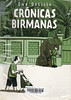 Guy Delisle, Cr�nicas Birmanas