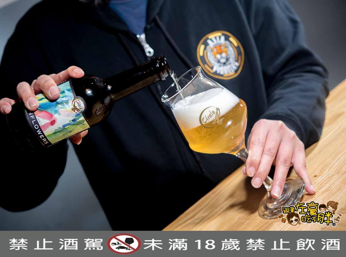 小酌fewdrink 精釀啤酒bar-50 酒標