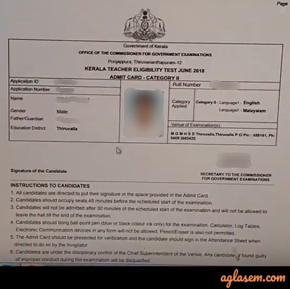 KTET Admit Card KTET Admit Card 2020 (Released): Download From 07 February 2020
