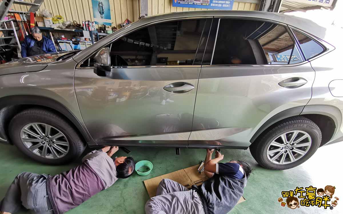 LEXUS NX200側踏板安裝(台南隆田汽車)-7