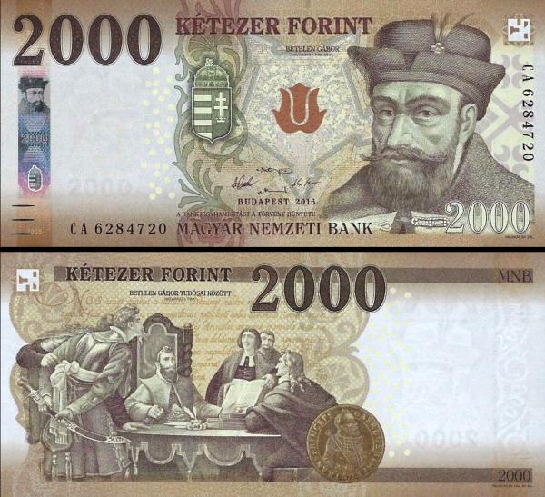 2000 Forintov Maďarsko 2016 (2017), P204a