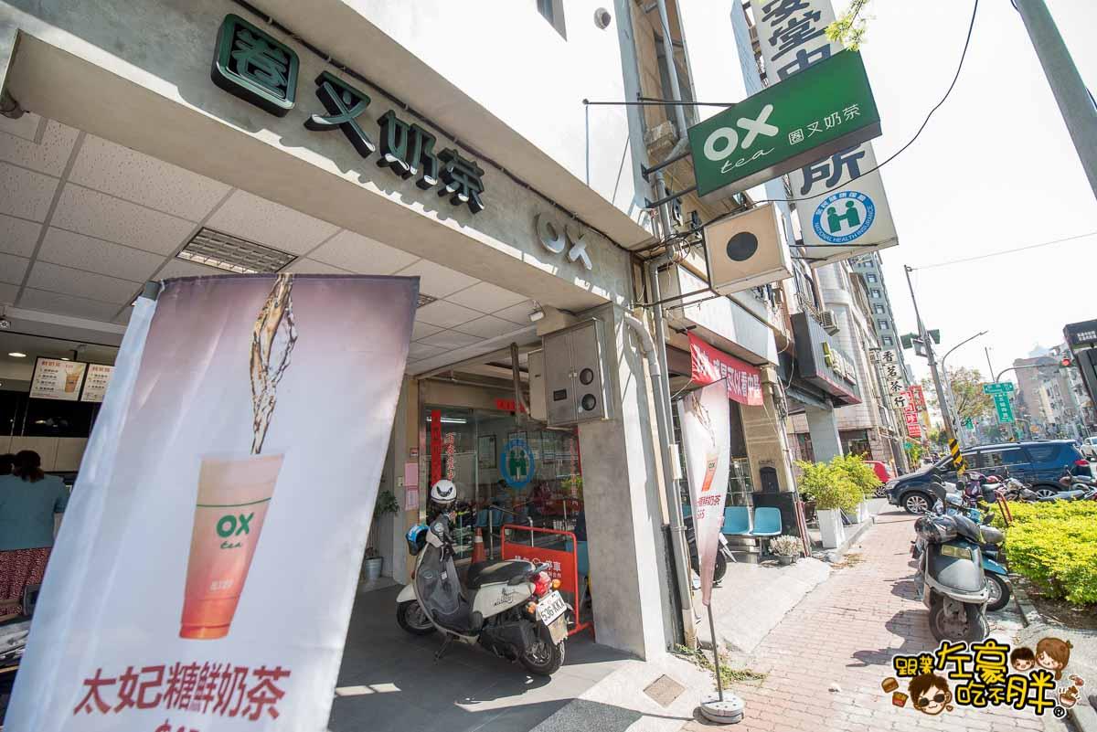 OX奶茶圈叉奶茶 鹽埕區奶茶-27