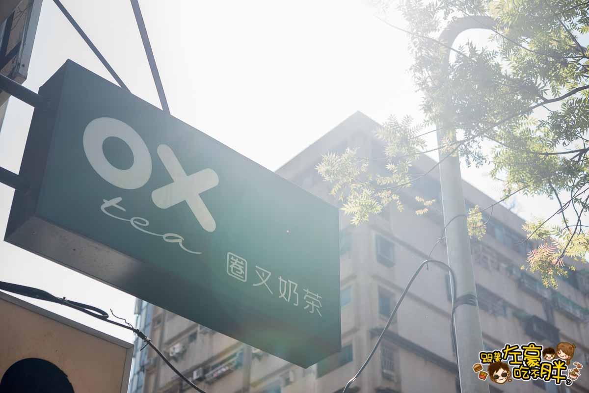 OX奶茶圈叉奶茶 鹽埕區奶茶-28