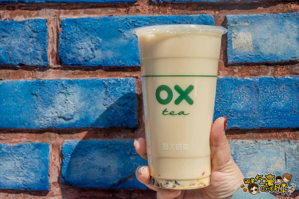 OX奶茶圈叉奶茶 鹽埕區奶茶-14