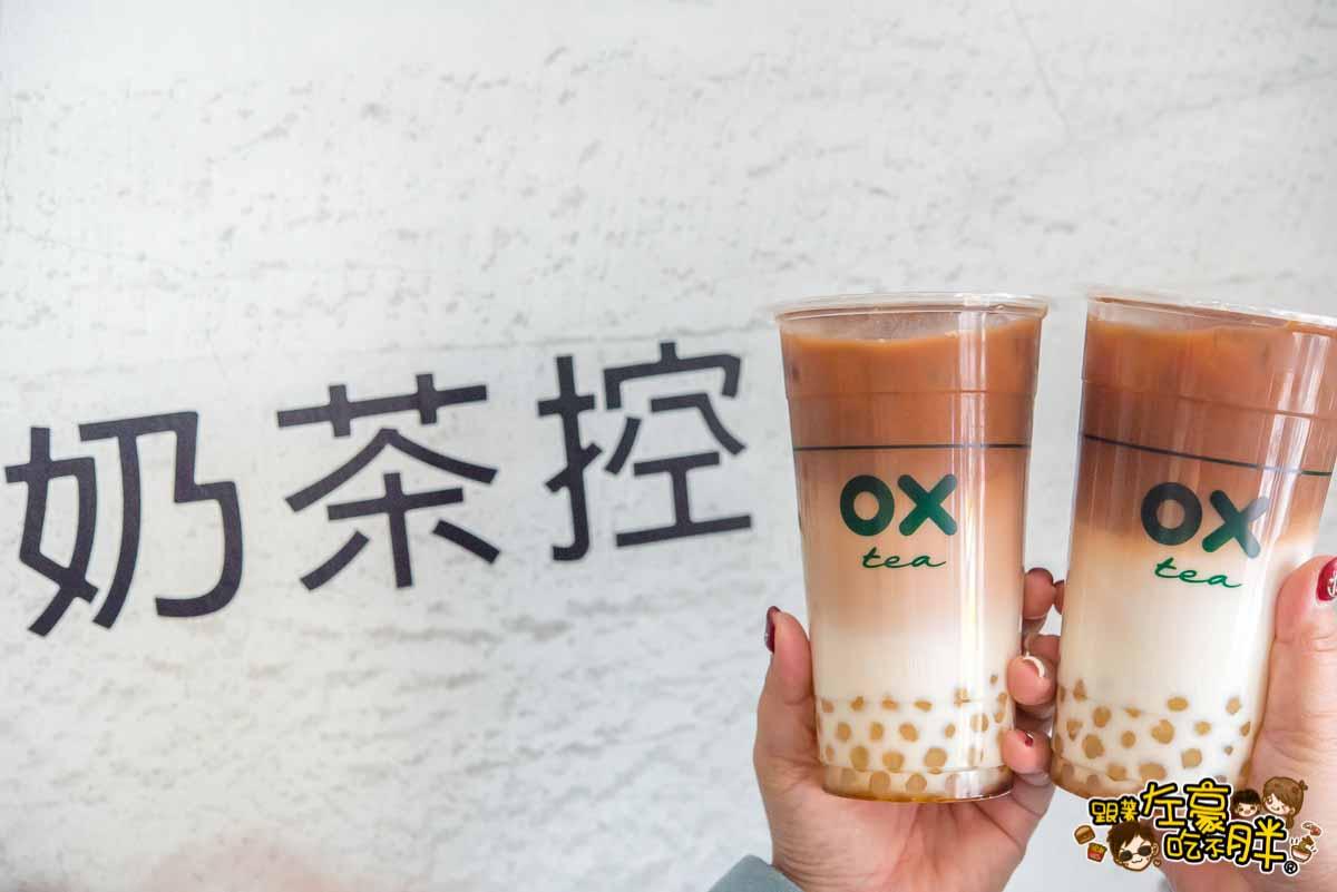 OX奶茶圈叉奶茶 鹽埕區奶茶-11