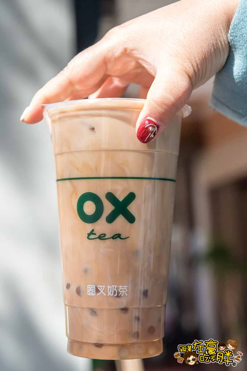 OX奶茶圈叉奶茶 鹽埕區奶茶-23