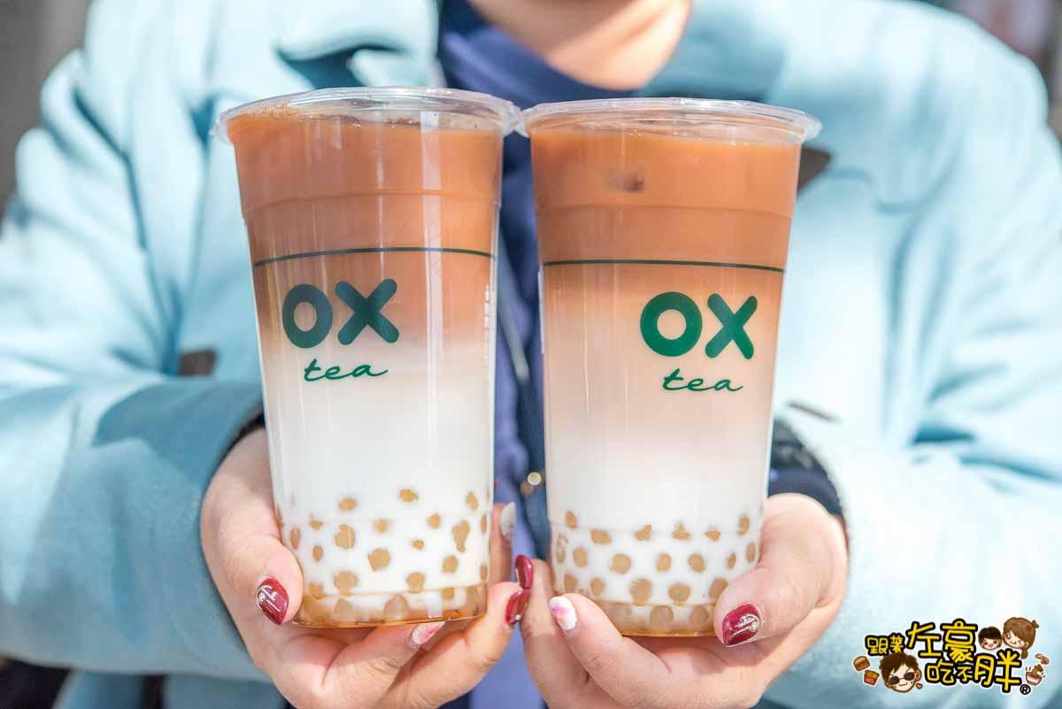 OX奶茶圈叉奶茶 鹽埕區奶茶-16