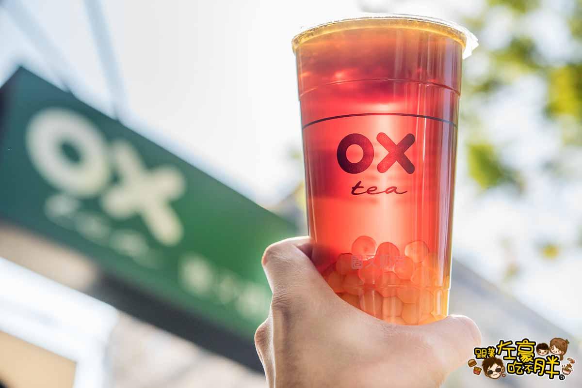 OX奶茶圈叉奶茶 鹽埕區奶茶-15