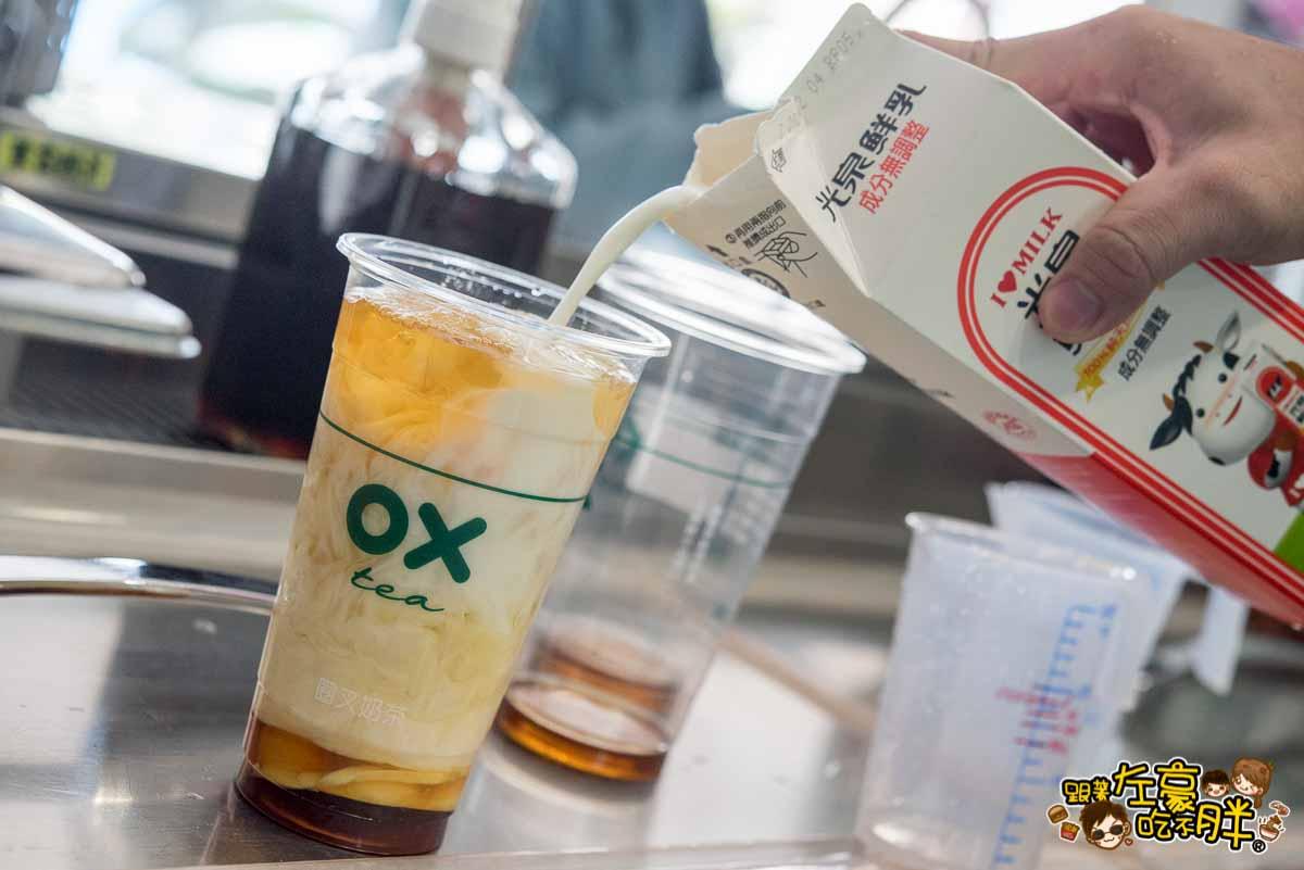 OX奶茶圈叉奶茶 鹽埕區奶茶-30