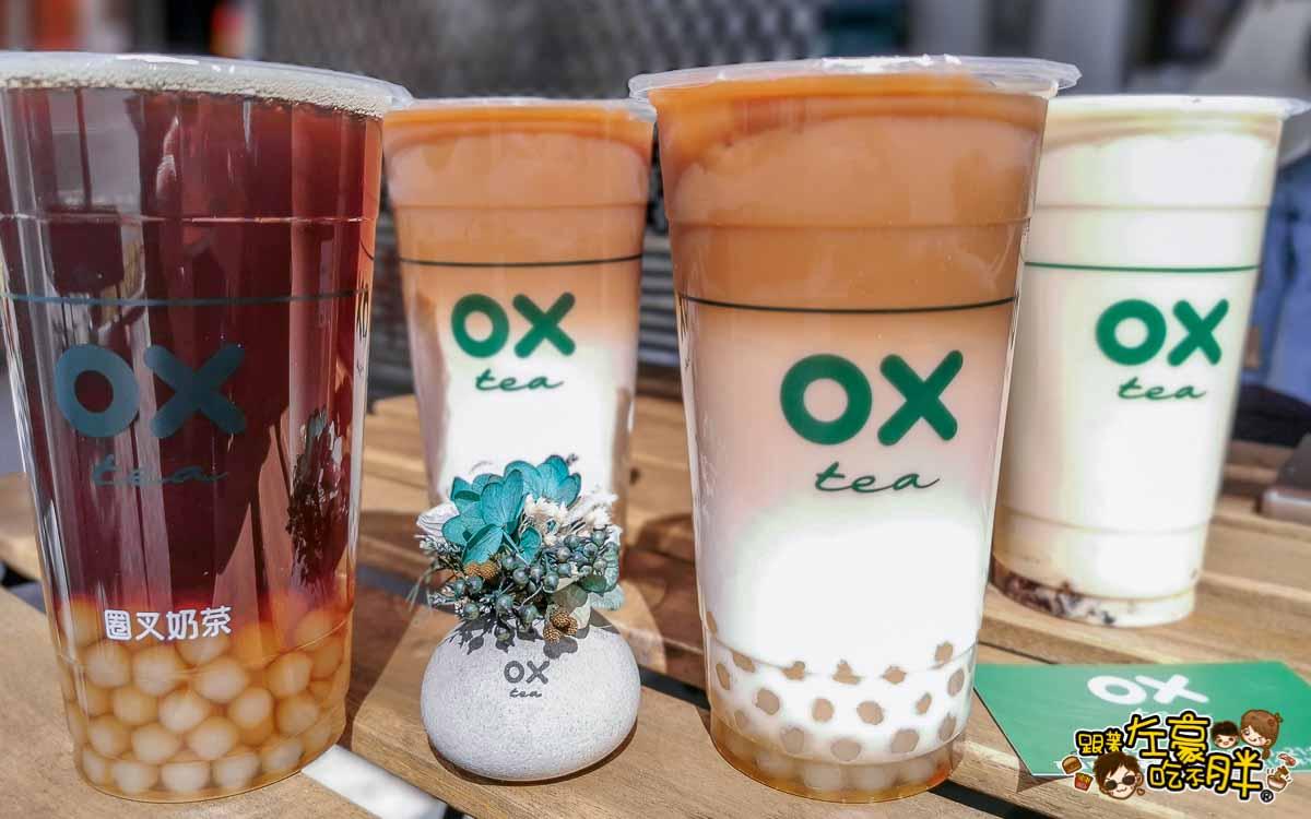 OX奶茶圈叉奶茶 鹽埕區奶茶-17