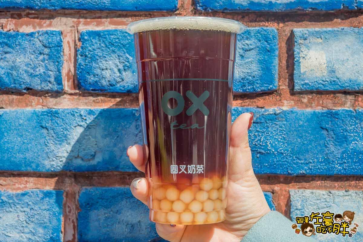 OX奶茶圈叉奶茶 鹽埕區奶茶-13