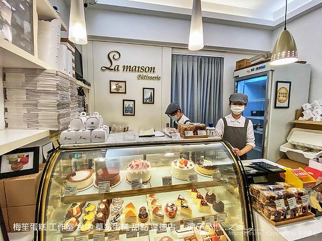 梅笙蛋糕 工作室 台中 草莓蛋糕 甜點 進德店