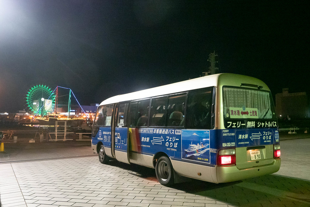Dramatic_MtFuji_Cruise-52