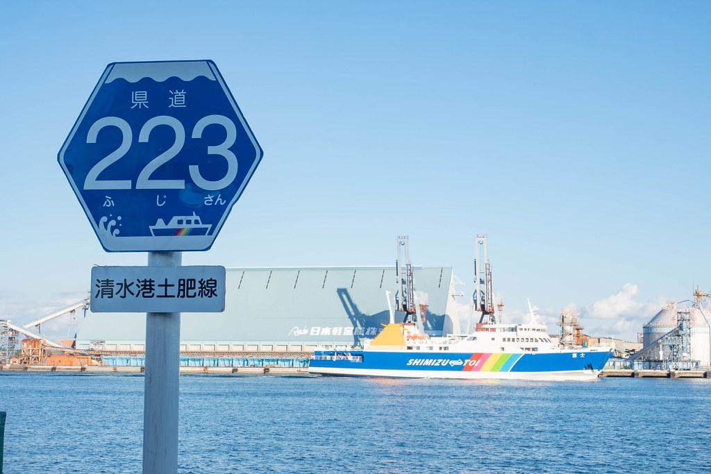 Dramatic_MtFuji_Cruise-5