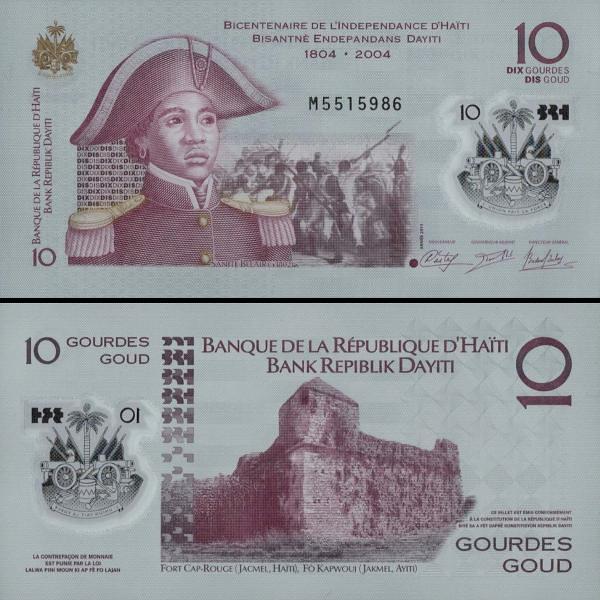 10 Gourdes Haiti 2013, P279