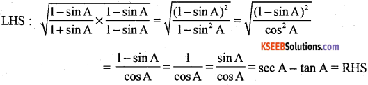 1st PUC Basic Maths Question Bank Chapter 13 Angles and Trigonometric Ratios - 8