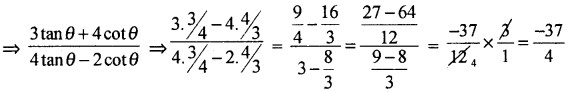 1st PUC Basic Maths Question Bank Chapter 13 Angles and Trigonometric Ratios - 10