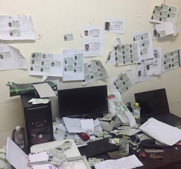 5514 2 expats arrested with 2500 fake Iqama cards 04