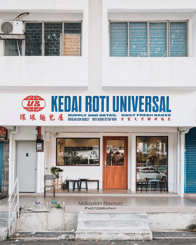 universal-bake-house-facade