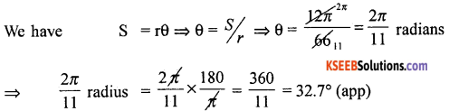 1st PUC Basic Maths Question Bank Chapter 13 Angles and Trigonometric Ratios - 4