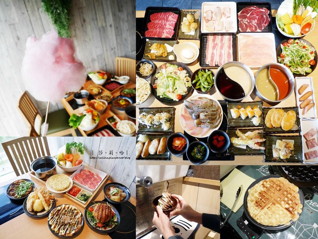 台北中山區劍南路站餐廳火鍋涮涮鍋吃到飽蔬食SHABUSATO (1)