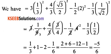 1st PUC Basic Maths Question Bank Chapter 13 Angles and Trigonometric Ratios - 12