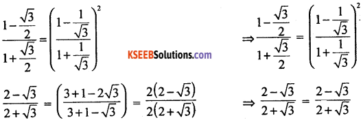 1st PUC Basic Maths Question Bank Chapter 13 Angles and Trigonometric Ratios - 17
