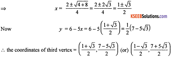 1st PUC Basic Maths Question Bank Chapter 15 Co-ordinate System in a plane - 5