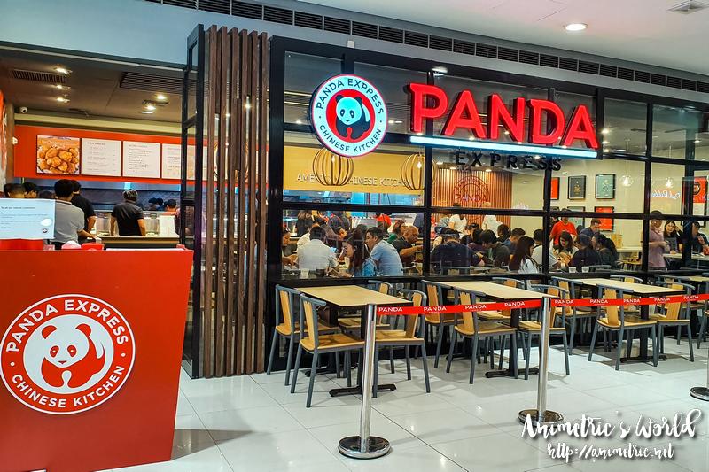 Panda Express Philippines