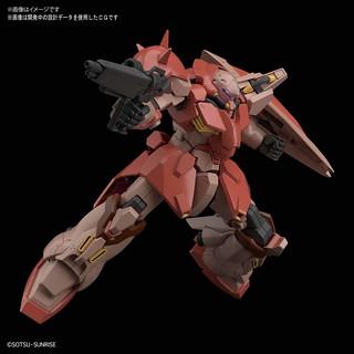 馬法狄主力機體登場!HGUC 1/144《機動戰士鋼彈 閃光的哈薩威》Me02R  梅薩(メッサー,暫稱)組裝模型