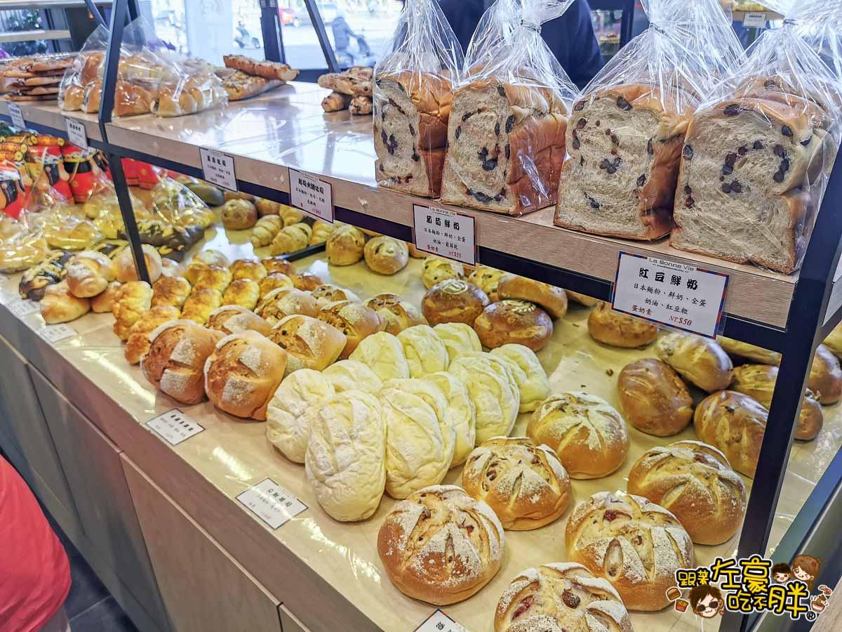 日光巴黎美術館店 高雄咖啡-12
