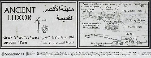Karnak-c-1-1