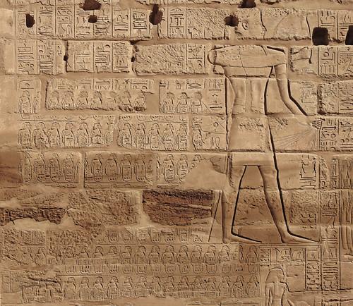 Karnak-c-3