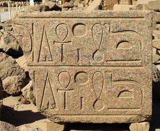 Karnak-c-1