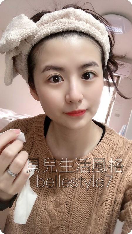 batch_beauty_1580872338466
